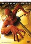 Spiderman Deluxe C.E.