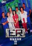 ER SEASON 2 DVD COLLECTOR'S BOX