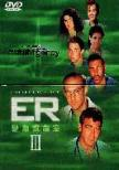 ER SEASON 3 DVD COLLECTOR'S BOX