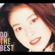 Do The Best Chisato Moritaka