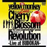 Cherry Blossom Revolution
