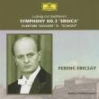 Sym.3: Fricsay / Bpo / Beethoven