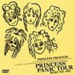 Princess2 Panic Tour Here We Are