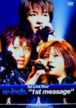 w-inds. 1st Live Tour �h1st message�h