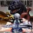 Millennium Godzilla Best Ifukube Akira Toho Tokusatsu Eiga Kessakushu