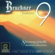 Sym.9: Skrowaczewski / Minnesota O / Bruckner