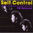 Self Control TM NETWORK