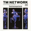 Humansystem TM NETWORK