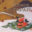 Japanese Traditional Selectionsounds In Japan
