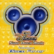 Toukyou Disneyland Club Disney Super Dan Sin Mania ? Disco Fever