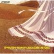 Ippolitov-Ivanov: Caucasian Sketches