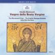 聖母マリアの夕べの祈り ジョン・エリオット・ガーディナー&イングリッシュ・バロック・ソロイスツ、モンテヴェルディ合唱団(2CD)