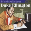 Jazz Caravan Duke Ellington