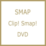 Clip Smap