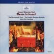 ミサ曲ロ短調 ジョン・エリオット・ガーディナー&イングリッシュ・バロック・ソロイスツ、モンテヴェルディ合唱団(2CD)