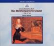 平均律クラヴィーア曲集全曲 ヘルムート・ヴァルヒャ(チェンバロ)(1974)(4CD)