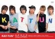 ���q�l�͐_�T�}�[ Concert 55���l���̃��N�G�X�g�ɉ����āI�I