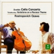 Cello Concerto / Rococo Variations: Rostropovich(Vc)ozawa / Bso