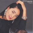 Super Best Collection Teresa Teng