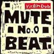 No.0 Virgin Dub