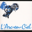 Clicked Singles Best 13 L'Arc-en-Ciel