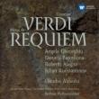 レクィエム アバド&ベルリン・フィル、ゲオルギュー、バルチェッローナ、アラーニャ、コンスタンティノフ(2CD)