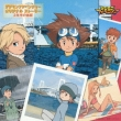Digimon Adventure Original Story 2 Nen Han No Kyuuka