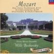 モーツァルト:アイネ・クライネ・ナハトムジーク、他 ボスコフスキー/ウィーン・モーツァルト合奏団