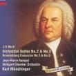 J.S.バッハ:管弦楽組曲第2番、第3番 カール・ミュンヒンガー