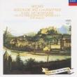 モーツァルト:ハフナー・セレナード ミュンヒンガー/ウィーン・フィルハーモニー管弦楽団