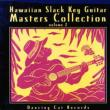 Hawaiian Slack Key Guitar Masters Collection Vol.2