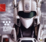 Patlabor On TV DVD Box 1
