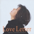 Love Letter Original Soundtrack REMEDIOS