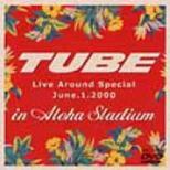 Live Around Special June 1 2000 In Aloha Stadium