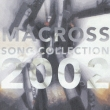 Macross Song Collection 2002