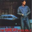Great Of All Vol.2