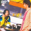 Kinki Kiss Single Selection