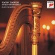 �g�쒼�q�C���j�qplays Debussy, Liszt, Falla, Mozart