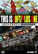 This Is Loft/Plus One -Loft Plus One 10shunen Kinen Eizo Shu-