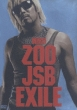 Zoo Jsb Exile