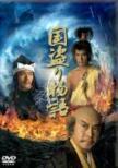 �����蕨�� DVD-BOX