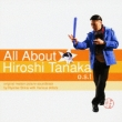 Tanaka Hiroshi No Subete O.S.T
