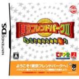 Tokyo Friend Park 2 : DS Physical Training