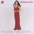 Michie Nakamaru 20th Anniversary Album