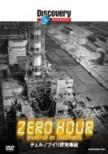 Zero Hour:Disaster At Chernobyl