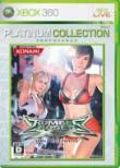 Rumble Roses XX (Xbox360 Platinum Collection)
