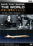 Days That Shook The World Series 1-Marconi`s Miracle  Concorde Atlantic Crossing-