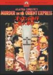 Murder On The Orient Express Special Collector' s Edition