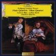 Mozart: Flute Quartets / Oboe Quartet