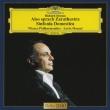 R.Strauss: Also Sprach Zarathustra / Sinfonia Domestica